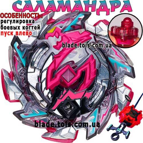 Адская Саламандра (3 сезон) + двустор. пуск, Фото