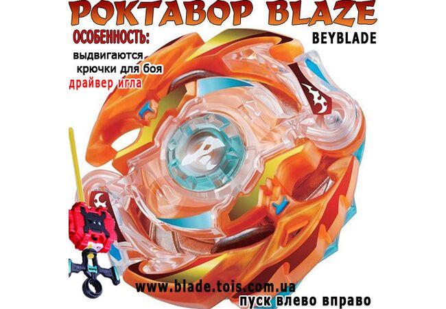 Роктавор Берсек R3