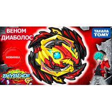 Beyblade Venom Diabolos Vanguard Bullet - чем порадует новая модель.