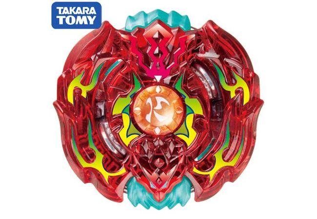 Beyblade Beat Kukulcan 13Dagger Yard бейблейд Бум Халзар оригинал Такара Томи