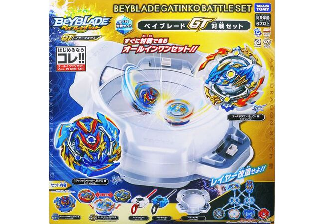 Набор 2 бейблейда + арена Beyblade Gatinko Battle Set Takara Tomy B-136