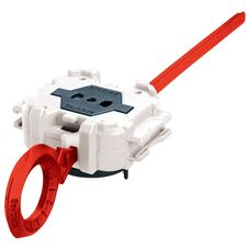 Long Light Launcher (White) Takara Tomy B-138