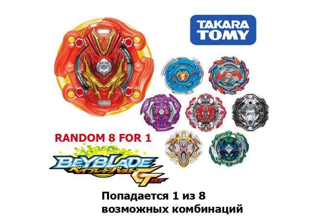 Космо Волтраек В7 Cosmo Valkyrie Random Booster Vol 15 b-140 бейблейд
