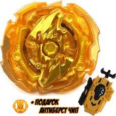 Бейблейд Золотий Джокер Jugement + антивибуховий чіп