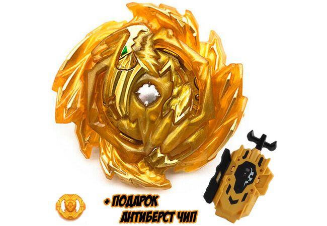 Бейблейд Золотой Диаболос Venom + антиберст чип