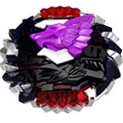 Дзига Пурпурний Вовк